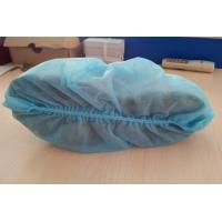Buy cheap Blue Color Plastic Cover Making Machine , Hospital Factory Shoes Cover Making Machine product
