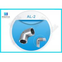 Aluminum Pipe Fitting 90 Degree Elbow Aluminum Tubing Joints For OD 28mm Pipe Manufactures