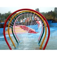 Buy cheap Water Spray Rainbow Arch Fiberglass Slide, Water Amusement Park Child Water Park from wholesalers