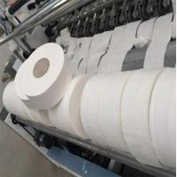 Buy cheap High Bfe Medical Non Woven Fabric LightWeight 17.5cm Width FDA Approval product