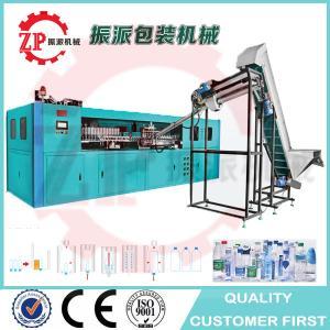 Buy cheap 0.5L 1L 2L 3L 5L 10L Pet/plastic Mineral Water Bottles Blowing Moulding Machine Mineral Water Bottle Making Machine product