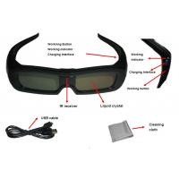 Buy cheap Family Universal Active Shutter 3D Glasses USB Charge Reset Function product