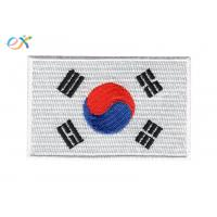 Buy cheap Korea Ireland Flag Embroidered Military Patches Rectangle Shape For Garment Uniform product