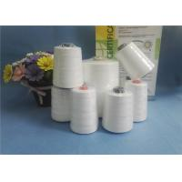 Buy cheap Eco - Friendly Raw White 100% Spun Polyester Yarn 10S/2 10S/ For Bag Closing product