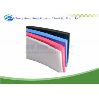 China 0.5-100mm Thickness Foam Sheets EPE Material Foam Roll Shockproof on sale