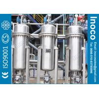 Buy cheap BOCIN ASME Stainless Steel Self Cleaning Modular Filtration System For Liquid Oil Purification product