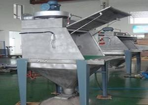 Buy cheap Large Capacity 20T SS304 Automatic Bag Dump Station product