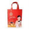 Printed Polypropylene Promotional Non Woven Shopping Bags Foldable Reusable for sale