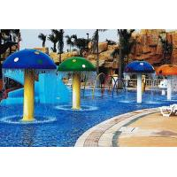 Buy cheap Outdoor Amusement Rainbow Mushroom Fiberglass Equipment, Water Park Water Spray from wholesalers