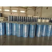 Buy cheap Durable Non Woven Polypropylene Roll , Anti Pull Melt Blown Nonwoven Fabric product