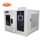 Buy cheap Benchtop Environmental Test Chamber , Laboratory Desktop Small Humidity Chambers product