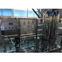 Buy cheap Small Capacity Drinking Water Treatment Systems RO Purification Plant For Pure from wholesalers