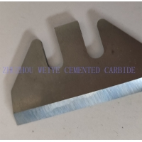 Buy cheap GROUND OR SINTERED BLANK CARBIDE PRODUCTS SIZE CUSTOMIZED CARBIDE CUTTING BLADES from wholesalers