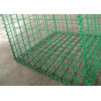Buy cheap Durable Customizable Size Welded Stone Gabion Cage For Bank Protection from wholesalers