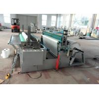Buy cheap High Speed Fabric Roll Cutter Slitting Machine ALT-1200 Disposable Nonwoven product