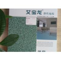 Buy cheap Easy Cleaning Vinyl Flooring Schools Luxury Anti Stains For Reading Room product