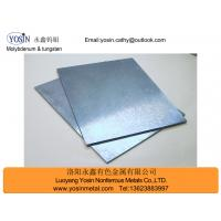 purity 3N5,good surface molybdenum sheets,shinning surface,high quanlity,low price,good service,welcome send inquire