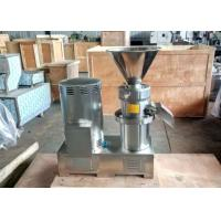 Buy cheap Custom Automatic Food Processing Machines , Tahini Sesame Paste Making Machine from wholesalers