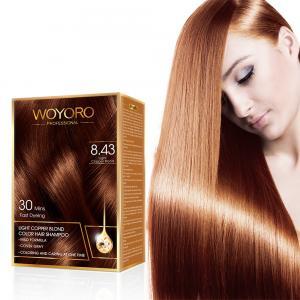 Buy cheap Long Lasting Low Ammonia Argan Oil Color Shampoo product