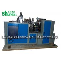 Buy cheap High Speed Printed Cutting Disposable Paper Cup Making Machine 2oz - 32oz product