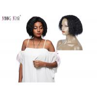 Buy cheap Kinky Straight Hair Wig Short Bob Wigs Human Hair For All Skin Women Remy Hair from wholesalers