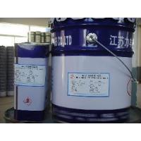 Buy cheap Epoxy Flooring Inter-Paint (HD-2) from wholesalers