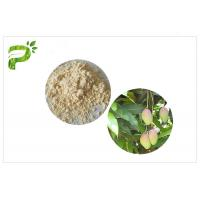 Buy cheap Mangiferin Natural Anti Inflammatory Supplements , Mango Leaf Extract CAS 4773 96 0 product