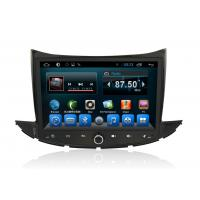 Buy cheap Touch Screen Radio Chevrolet Gps Car Navigation Device Head Unit Trax 2017 product