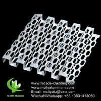 AUDI facade panel with perforated pattern bending sheet aluminum 3mm sliver color