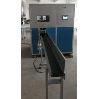 Buy cheap Single Lane Roll Toilet Paper Cutting Machine With PLC Servo Control product