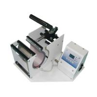 Buy cheap Cup printing machine product
