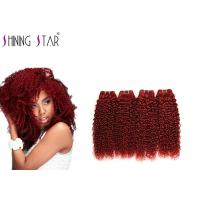 Buy cheap Kinky Curly Human Hair 4 Bundles Extensions #99J Long Weave Available product