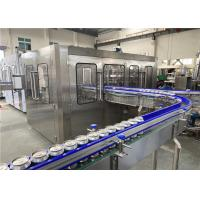 Buy cheap 3kw 330ml Aluminum Can Beverage Filling Machine product