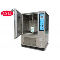 Buy cheap High Quality Xenon Light Fastness Environmental Test Chamber Climate Resistant Tester product