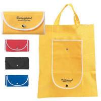 Buy cheap Printed foldable shopping bag product