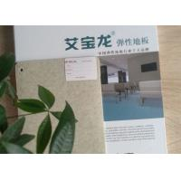 Buy cheap Commercial Vinyl Flooring Schools 2.0mm Thickness Water Resistant With Rigid Core product