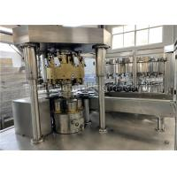Buy cheap Soda Water Aluminum Can Carbonated Beverage Filling Machine product