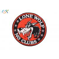 Buy cheap Not 100% Embroidery Animal Iron On Patches , Wolf Embroidered Patches For Clothing product
