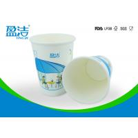 Buy cheap 400ml Disposable Cold Drink Paper Cups OEM / ODM For Offices And Restaurants product