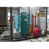 Buy cheap Skid Mounted Cryogenic Air Separation Unit product