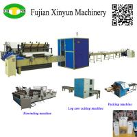 Buy cheap High speed automatic small toilet roll paper machine production line product