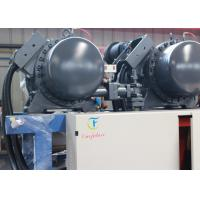 Buy cheap Blast Freezer Screw Water Cooled Chiller System With Oil Separator product
