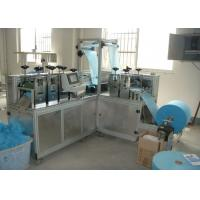 Buy cheap 30g Automatic Nonwoven Fabric Machine Medical Disposable Sterile 5.5kw Output product