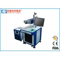 Buy cheap UV Laser Marking Machine for Iphone Case Power Box Wire Bottle Cosmetics Electricity Bank product