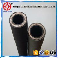 Buy cheap STEEL WIRE BRAIDED HOSE HIGH PRESSURE INDUSTRIAL MADE IN CHINA 1/2'' product