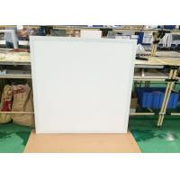 Buy cheap 150W led panel light CRI>80Ra PF>0.95 CE&Rohs certification super bright from wholesalers