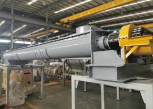 Buy cheap Large Capacity Solid Material DN250 Powder Screw Conveyor product