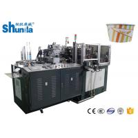Buy cheap High Speed 6 - 22oz Paper Bowl Forming Machine Automatically product