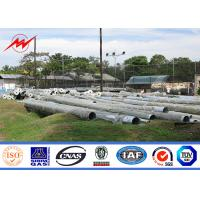 Buy cheap 30ft 35ft Hot Dip Galvanized Steel Electric Power Pole To Transmission Line from wholesalers
