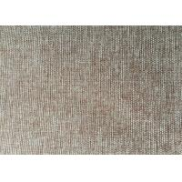 Buy cheap Building Decoration Square Edged Floorboards , Natural Plant Kenaf Fiber Board product